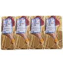 鴨肉 腿 キュイス ド カナール シャランデ(冷凍)4本セット  200-300gx4 送料無料 フランス ヴァンデ産 シャラン…