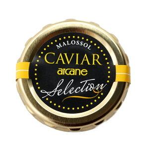 キャビア パスチュライズ 黒ラベル 18g瓶入り / 最高級 養殖 ヨーロッパ産