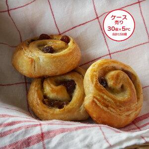 発酵後ミニ パン オ レザン 30g 1袋約30個入り×5 合計150個 冷凍 パン生地 フランス産 業務用 【箱売り】