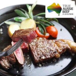 放牧 牛 グラスフェッド オーガニック ビーフ ストリップロイン 赤身ロース肉ステーキカット 約200-250g オーストラリア産 [オージー・ビーフ] SDGs