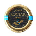 キャビア フランス産 パスチュライズ 18g瓶入り / 最高級 養殖 ベルーガ