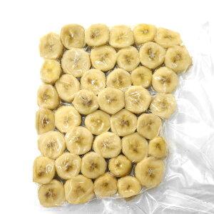 冷凍フルーツ バナナ 500g 2Cm輪切り フィリッピン産 フローズンフルーツ