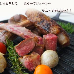 熟成肉 仔羊「熟成ラムの骨付き背肉 ラムラック背骨除去」通常Kgあたり6,350円 約950-1.3Kg(冷凍) Lamb