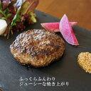 フォアグラ入りハンバーグステーキ 食べ応えあるボリューム150gx4個 送料無料 フォアグラハンバーグ
