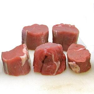 【Kgあたり7,992円】 仔牛肉 仔牛のフィレ肉 テンダーロイン 冷凍 不定貫 オーストラリア産 牧草仔牛 スターク仔牛