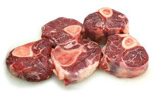 ローマ 世界ふしぎ発見 仔牛肉 仔牛のオッソブーコ 200g〜400g 3〜5個入り約900-1200g 骨付きすね肉の輪切りカット オーストラリア産 ローマグルメ旅