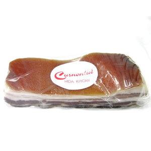 【キュルノンチュエ】皮付き豚バラ肉のブロック燻製 300g[01] 産直品