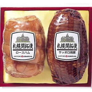 バルナバ開拓使-30Aロースハムとサッポロ焼豚の詰め合わせ30A 【送料込 産直品につき同梱不可、代引き不可】