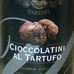 黒トリュフチョコレート  1Kg 約238粒 イタリア産 ウルバーニ社
