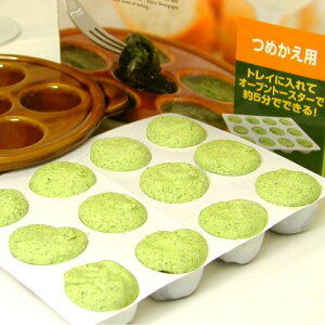 エスカルゴ ア・ラ・ブルギニォン 殻無詰め替え用 12粒入り(冷凍)/殻なしガーリックバターたっぷりのエスカルゴ/ブルゴーニュ産/エスカルゴバターが香ります/