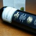 「土曜市 1000円引き」プリメール SAN GIULIANO 【PRIMER】 500ml(常温) イタリア産 高級 希少品です