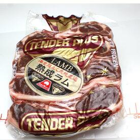 熟成ラム ラムチョップ 8本入り (骨付きラム骨付きロース肉フレンチカット) 約750g オーストラリア産 仔羊 カットレット