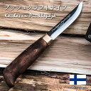 アウトドア ナイフ サバイバル ナイフ フィンランドナイフ 刃渡り 95mm 9.5cm Kauhavan Puukkopaja カウハバン プーッ…