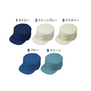 【コーコス信岡 CO-COS 丸テン型帽子 H-1194】