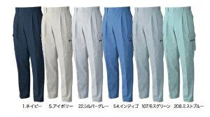 【作業服/作業着】【桑和 ツータックカーゴパンツ5338】