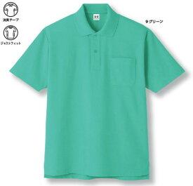 【コーコス信岡 CO-COS】【半袖ポロシャツ A-137】【消臭/吸汗速乾】