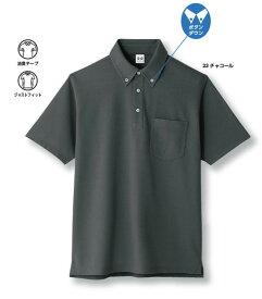 【コーコス信岡 CO-COS】【半袖BDポロシャツ A-147】【消臭/吸汗速乾】