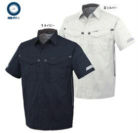 【作業服/作業着】【コーコス信岡 CO-COS 半袖シャツ A-427】