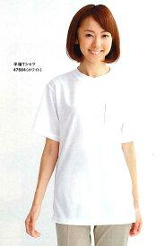 【自重堂 半袖Tシャツ 47684】