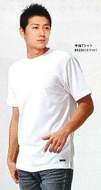 【自重堂 半袖Tシャツ 85234】