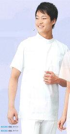 【アイトス メンズ半袖KCコート AZ-861301】
