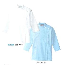 【アイトス レディース八分袖KCコート AZ-861306】