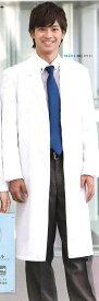 【アイトス メンズ診察衣シングル AZ-861313 メディカル/メディカルウェア/クリニック/レディース/白衣/ナース/医療/ドクター】