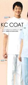 【アイトス メンズ脇シャーリングパンツ AZ-861361】