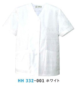 【アイトス レディース衿なし半袖調理着 HH332】