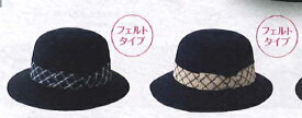 【ジョア en joie 帽子 OP500 事務服 事務 ビジネス 通勤 仕事 】