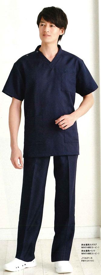 【自重堂 ホワイセル(WHISEL)男女兼用パンツ WH11486 メディカル/メディカルウェア/医療/白衣/スクラブ/パンツ】