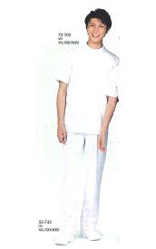 【住商モンブラン/MONTBLANC】【パンツ(メンズ) 白 52-743 ズボン/メディカル/メディカルウェア/クリニック/レディース/白衣/ナース/医療/ドクター】