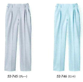 【住商モンブラン/MONTBLANC】【パンツ(メンズ) グレー 52-745 ズボン/メディカル/メディカルウェア/クリニック/レディース/白衣/ナース/医療/ドクター】