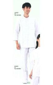 【住商モンブラン/MONTBLANC】【パンツ(メンズ) 白 52-831 ズボン/メディカル/メディカルウェア/クリニック/レディース/白衣/ナース/医療/ドクター】