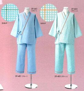 【住商モンブラン/MONTBLANC】【患者衣(男女兼用・8分袖・上衣) ブルー 59-461】