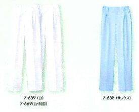 【住商モンブラン/MONTBLANC】【パンツ(メンズ) サックス 7-658 ズボン/メディカル/メディカルウェア/クリニック/レディース/白衣/ナース/医療/ドクター】