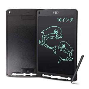 電子デジタルメモ 10インチ 電子メモ帳 電子パッド 子とも/大人用 落書きデジタルペンタブレット スマートペンと誤操作防止ロック付き