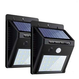 センサーライト 人感ソーラーライト お得な2個セット 20LED 太陽発電 屋外照明