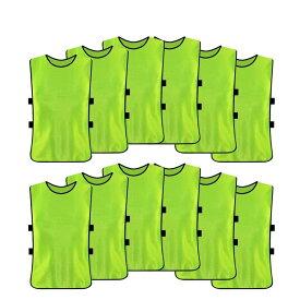 12枚セット ビブス 大人用 トレーニングビブス フットボールビブス 軽量 吸汗速乾 サッカー イベント フットサル