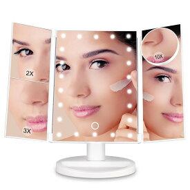 LED化粧鏡 化粧ミラー 鏡 三面鏡 女優ミラー 卓上鏡 折り畳み式 拡大鏡2倍&3倍&10倍 明るさ調節可能 180度回転 22LED付き 単四電池式/USB式給電