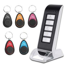 キーファインダー キーホルダー 探し物発見器 忘れ物防止 5個受信機セット 鍵/リモコン/携帯/財布 紛失防止
