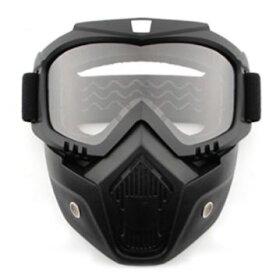サバイバルゲーム マスク ゴーグル フルフェイス マスク くもり防止 フルフェイスガード ツーリング モトクロス