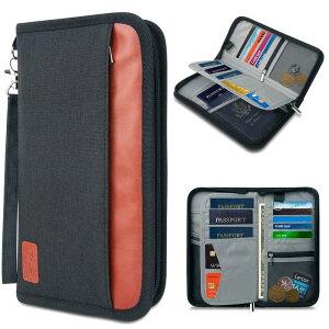 パスポートケース スキミング防止パスポートバッグ