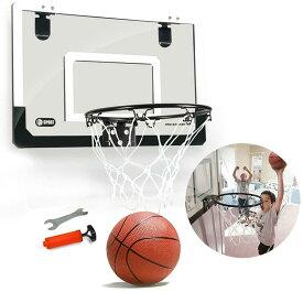 バスケット ゴール セット バスケットボール シュート練習 自宅 オフィス プレゼント ストレス解消