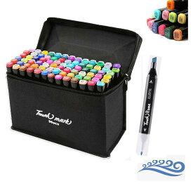 マーカーペン イラストマーカー 80色 セット 水彩ペン