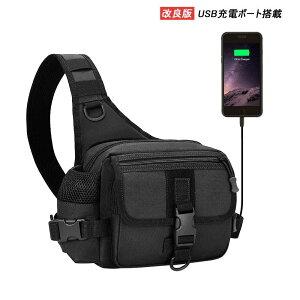 多機能 釣り袋 ポータブル USBポート釣りバッグ フィッシングバッグ 大容量 1000D防水 オックスフォード布 タックルバッグ