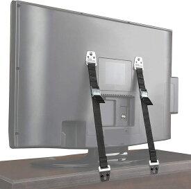 テレビ 転倒防止 TV 固定 地震対策ベルト 耐震ストッパー 2本セット