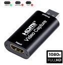 超小型 USB2.0対応 HDMIキャプチャーカード ビデオキャプチャーボード ゲーム実況生配信・画面共有・録画・ライブ会議用