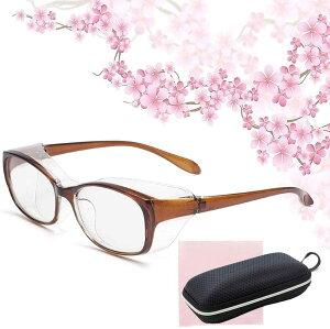 花粉症メガネ 防塵メガネ ゴーグルタイプ ブルーライト 紫外線 保護めがね
