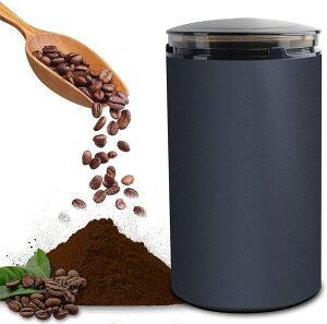 電動コーヒーミル コーヒーグラインダー ミルミキサー 粉末 コーヒー豆 ひき機 水洗い可能 豆挽き/緑茶/山椒/お米/調味料/穀物を挽く